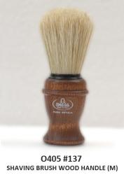 Omega Pure Bristle Shaving Brush - Wood Handle